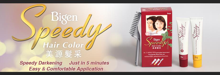 bigen speedy hair colour - Bigen Hair Color Chart